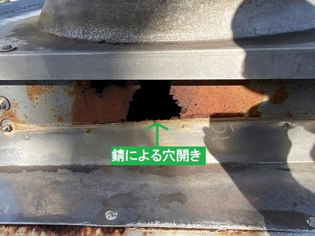 錆により穴が開いたベンチレーター