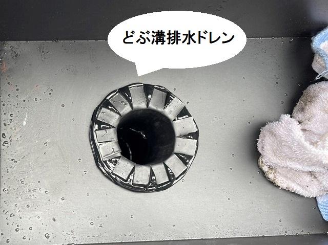 どぶ溝排水ドレンをガルバリウムで加工