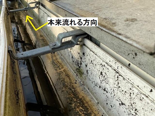 勾配不良により逆方向に流れる雨樋