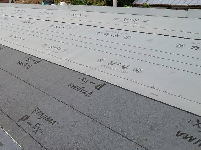 改質アスファルトルーフィングを施工した屋根