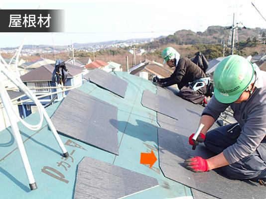 スレート屋根材を施工する職人