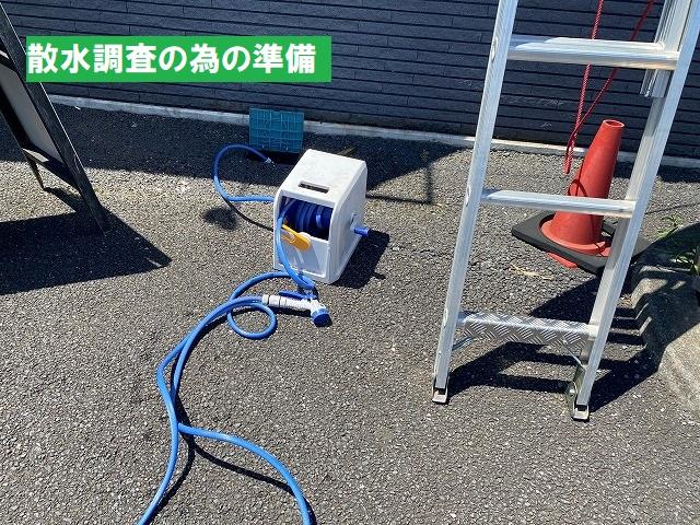 散水栓にドラム式の延長ホースを接続