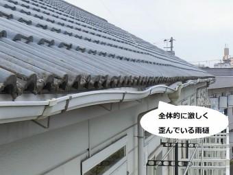 全体的に激しく歪んでいる水戸市内のアパート雨樋