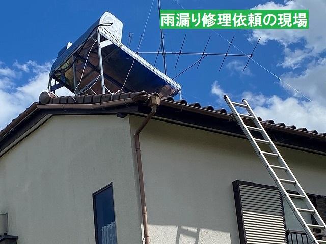 雨漏り修理の依頼があった東海村の屋根