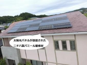 常陸太田市で調査した太陽光が設置されたニチハ製パミール屋根材