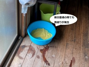 前日の屋根からの雨漏りを受けたブルーの桶