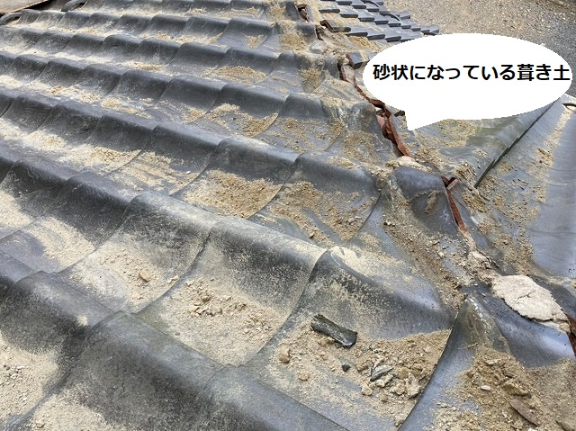 降り棟を解体すると葺き土が砂状になってしまっている様子