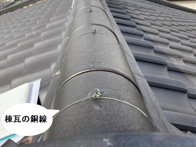 古河市の瓦屋根の大棟を束ねる銅線