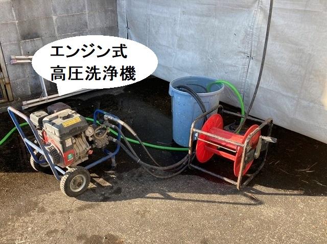 水戸市の現場で使用したエンジン式高圧洗浄機