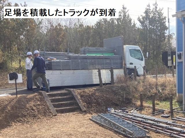 足場を積算したトラックが鉾田市の現場に到着