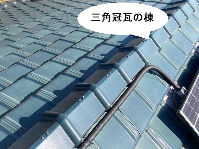 桜川市の三角冠瓦の棟