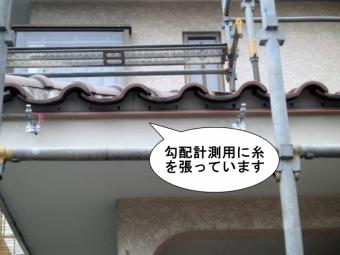 雨樋補修・交換工事で勾配計測用の糸を張る