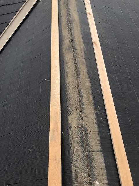 施工前の防腐処理した貫板
