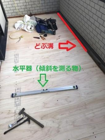 床下地材を新規施工