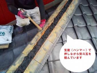 ひたちなか市で台風被害を受けた降り棟取り直しで玄能で熨斗瓦を積んでいます