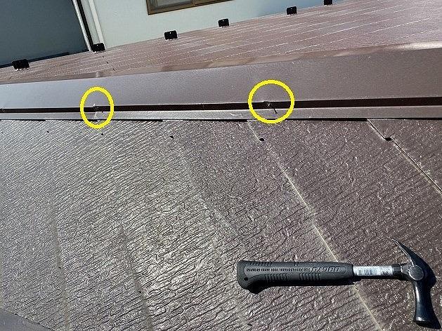 降り棟に釘浮きを発見したのでハンマーを用意して打込む予定