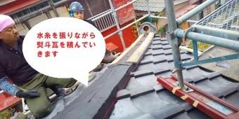 ひたちなか市で台風被害を受けた降り棟取り直しで南蛮漆喰に水糸を張り熨斗瓦を積んでいきます