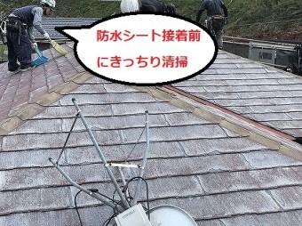 ひたちなか市で粘着式防水シートを使用したパミールへのカバー工法前の屋根清掃