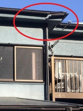 2階南面の軒樋破損