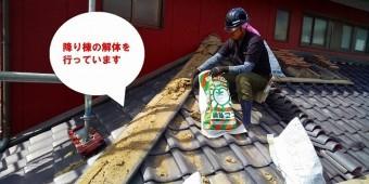 ひたちなか市で台風被害を受けた降り棟取り直しで盛り土を丁寧に取っていきます