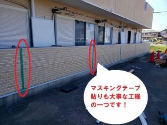 水戸市のアパートのバルコニー笠木で重要なのは通気と雨仕舞い工事で、マスキングテープも大事な工程の一つです