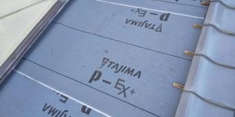 新しく敷き直したTAJIMAの防水シート