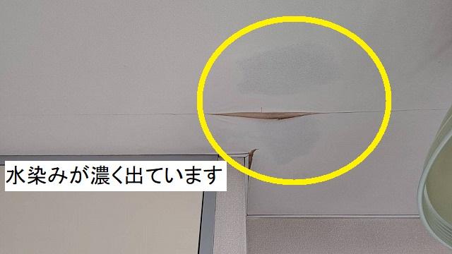 水染みが色濃く出てきた室内天井
