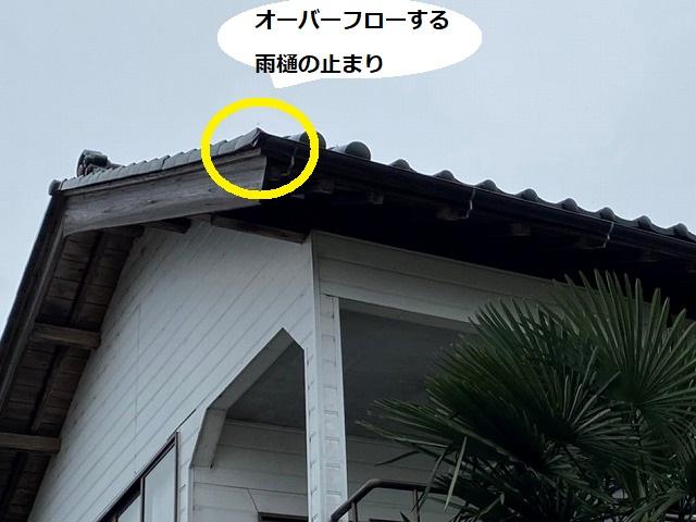 オーバーフローしてしまうと相談を受けた二階屋根に取付けられた雨樋