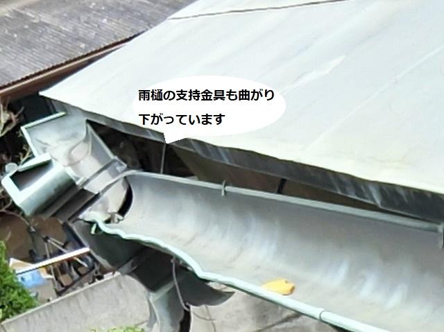 雨樋の支持金具から曲がり折れて機能不良を起こしている銅雨樋