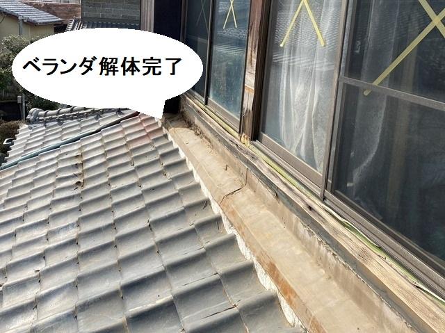 ベランダの解体が完了した、ひたちなか市の屋根