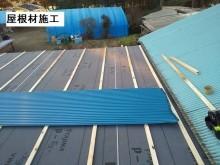 飲食店店舗雨漏り屋根材の下が天井材