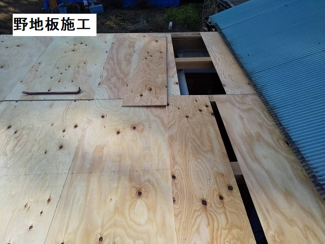 新しい野地板を施工中の鉾田市の作業小屋屋根