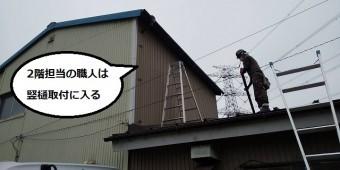 古河市の現場で2階の雨樋交換を担当している職人