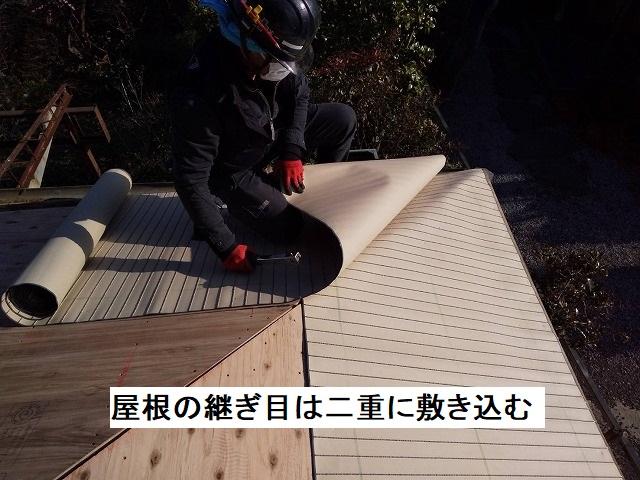 屋根の継ぎ目には二重に防水紙を敷き込む