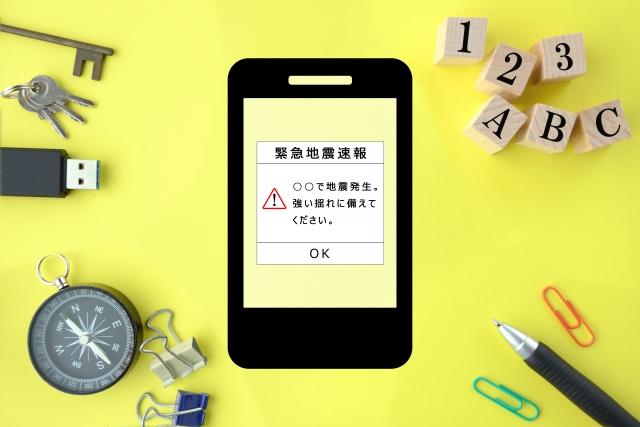 地震速報がなる携帯電話