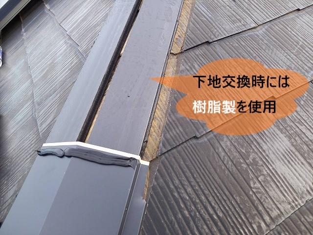 耐食性のある樹脂製貫板を使用