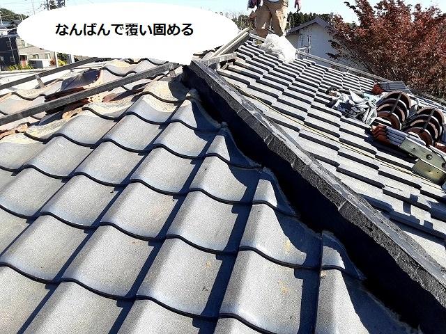 なんばんで覆い固めて強固な土台を形成した降り棟