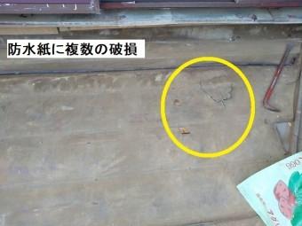 防水紙が劣化し複数の破損が確認できる、ひたちなか市の現場屋根