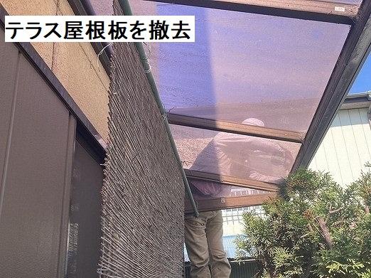 塩ビ平板が設置されたテラス