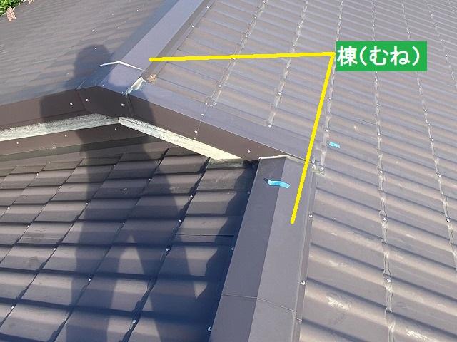 棟が一直線ではない棟違い屋根