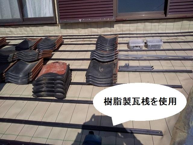 樹脂製の瓦桟を使用した、ひたちなか市の現場