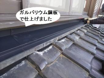 耐腐食性のあるガルバリウム製板金で葺き止め部を仕上げる