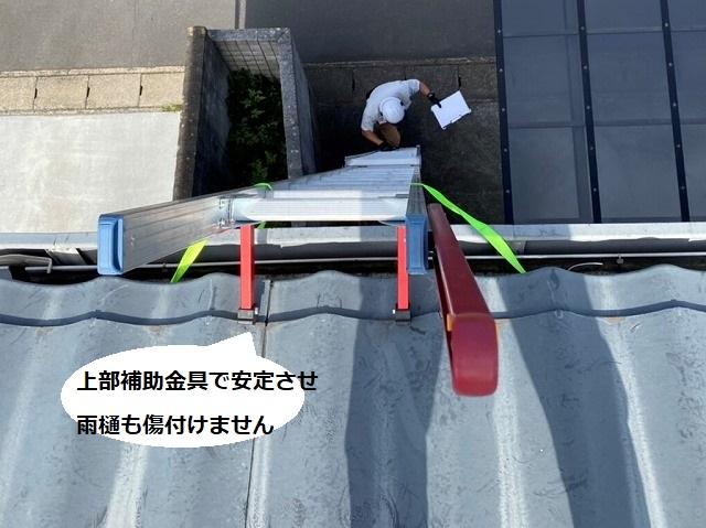 上部補助金具付きの梯子を使用して安定させる