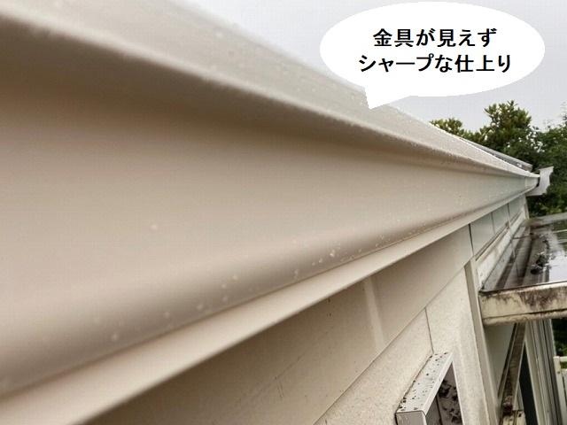金具が見えずシャープな仕上がりになる、内吊り金具を使用した雨樋