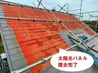 太陽光パネル撤去完了