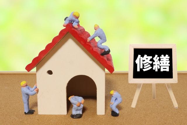屋根の修繕イメージイラスト