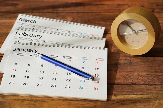 三か月分のカレンダーと筆記用具