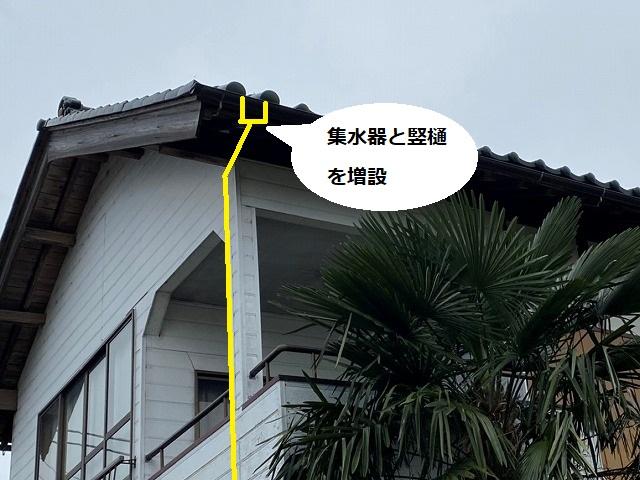 日立市で雨樋勾配不良のある二階部分の雨樋