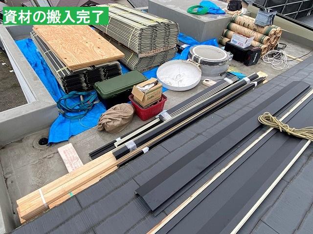 四階屋根に屋根工事資材の搬入が完了