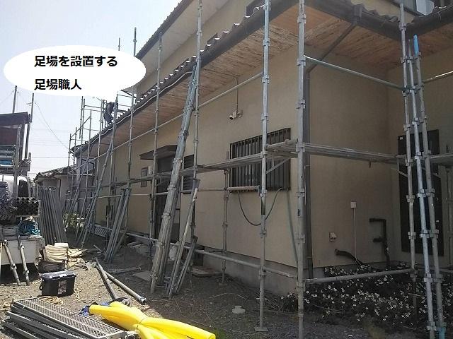 水戸市の現場で足場を架設し始めた職人